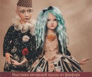 Выставка фарфоровой куклы Лисы Чудо «НЕЧАЯННАЯ РАДОСТЬ»