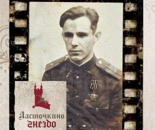 Выставка картин памяти народного художника УССР ветерана Великой Отечественной Войны Виктора Толочко.